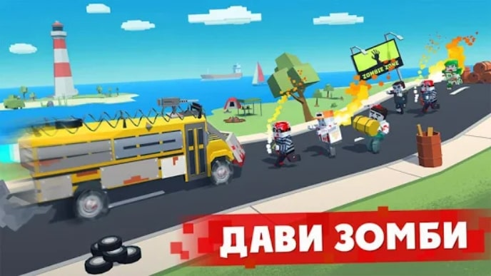Zombie Derby: Pixel Survival читы