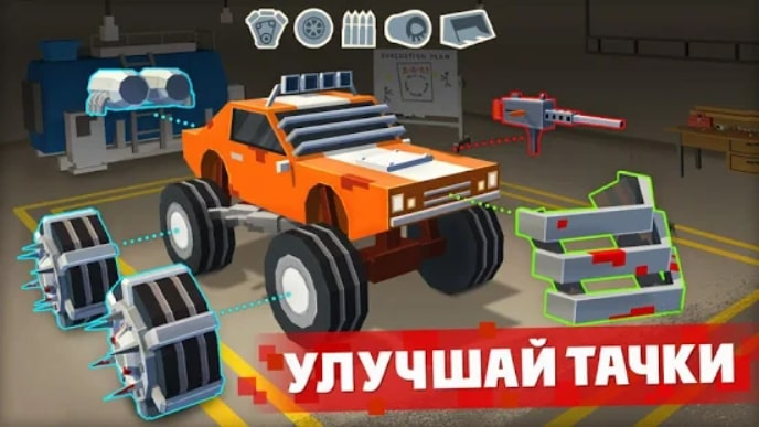 Zombie Derby: Pixel Survival скачать