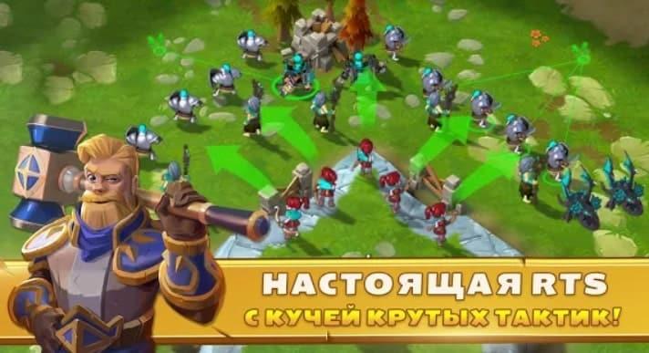 Clash of Legions читы