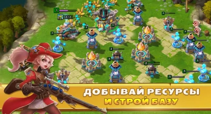Clash of Legions мод