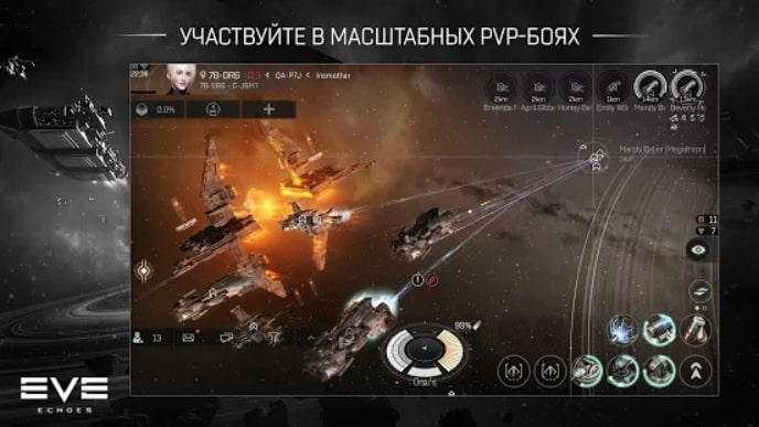 EVE Echoes читы