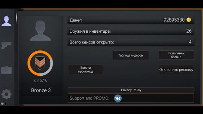 Modern Ops Case Simulator мод
