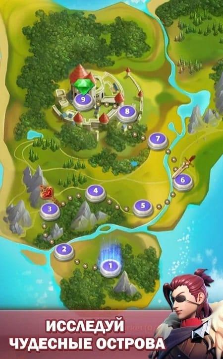 Rune Islands мод