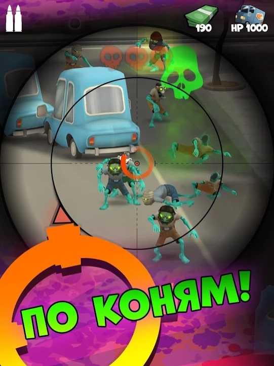 Snipers Vs Thieves: Zombies андроид
