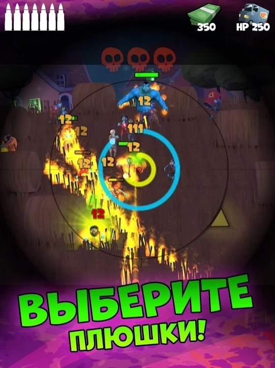 Snipers Vs Thieves: Zombies читы