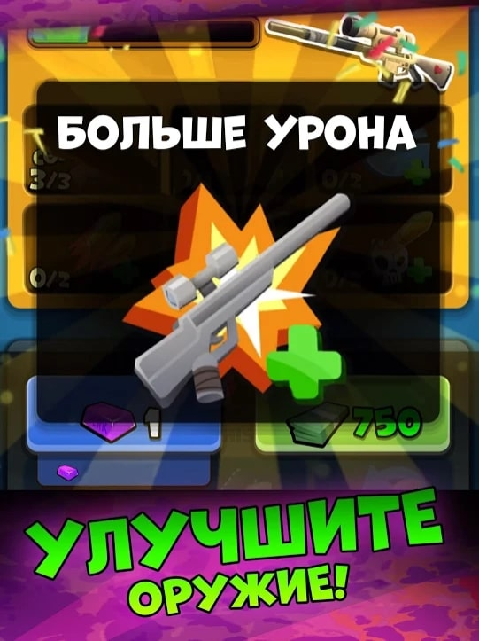 Snipers Vs Thieves: Zombies мод