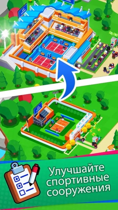 Sports City Tycoon читы
