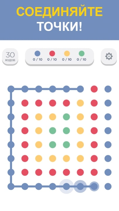 Two Dots читы
