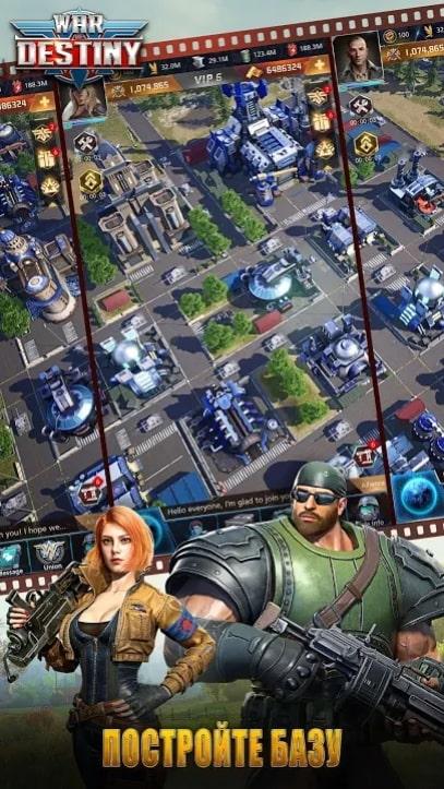 War of Destiny андроид