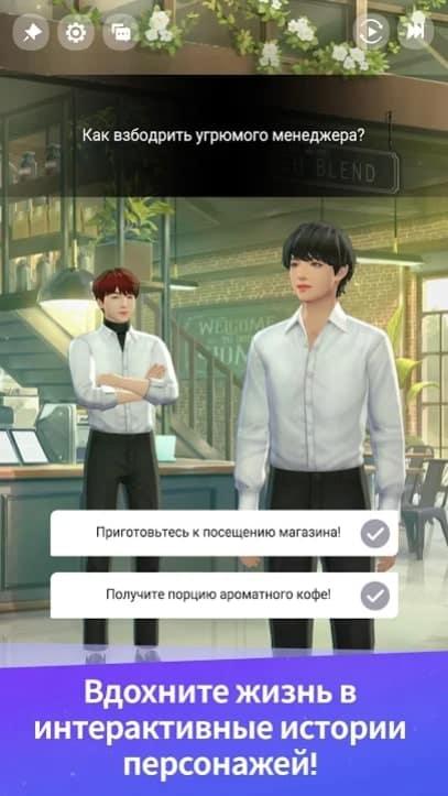 BTS Universe Story андроид