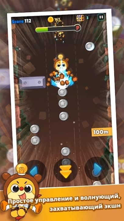 Cheetahboo Super Dash читы