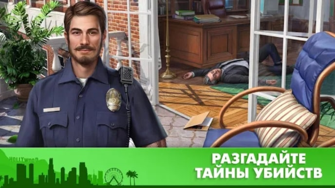 Crime Mysteries мод