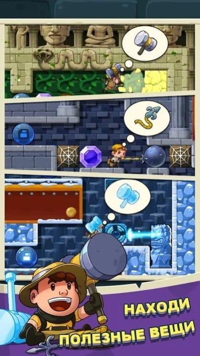 Diamond Quest 2: Затерянный храм андроид