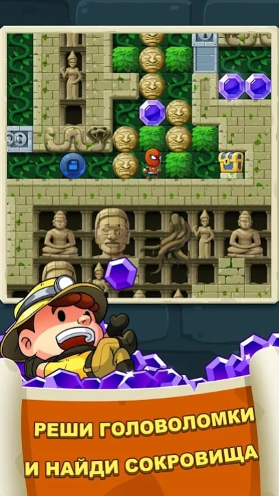 Diamond Quest 2: Затерянный храм читы