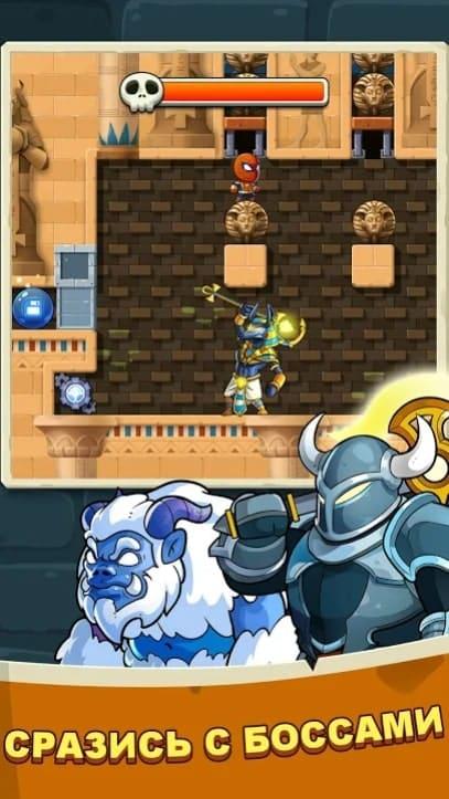 Diamond Quest 2: Затерянный храм мод