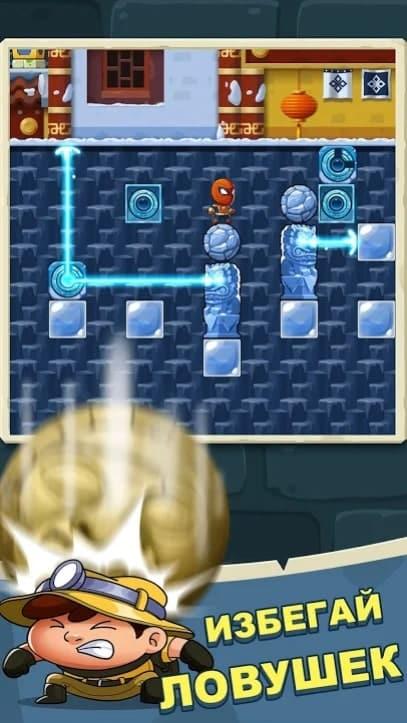Diamond Quest 2: Затерянный храм скачать