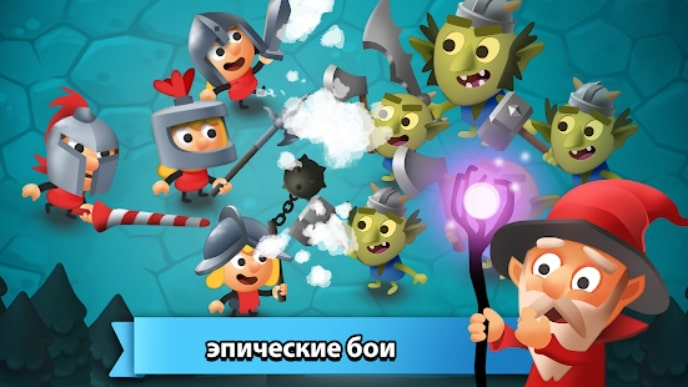 Idle King Tycoon Clicker мод