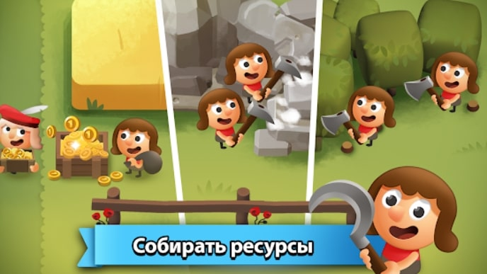 Idle King Tycoon Clicker скачать