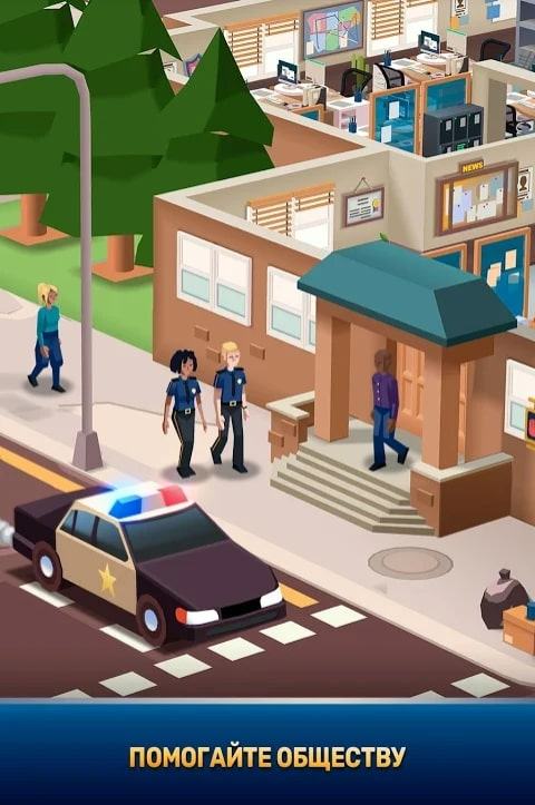 Idle Police Tycoon мод