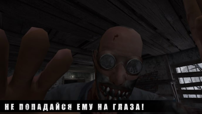 METEL Horror ESCAPE андроид