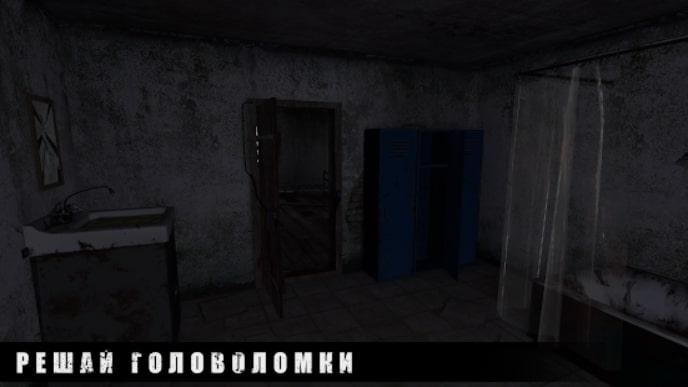 METEL Horror ESCAPE читы