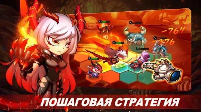 Runelords Arena андроид