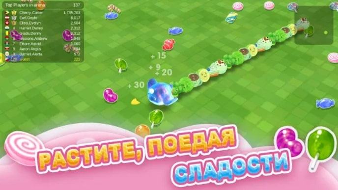 Sweet Crossing: Snake.io скачать