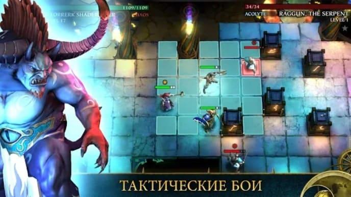 Warhammer Quest: Silver Tower андроид