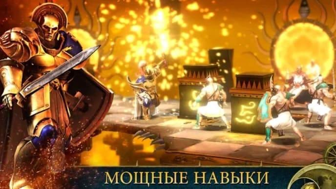 Warhammer Quest: Silver Tower читы