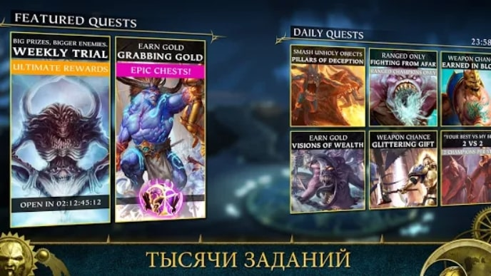 Warhammer Quest: Silver Tower мод