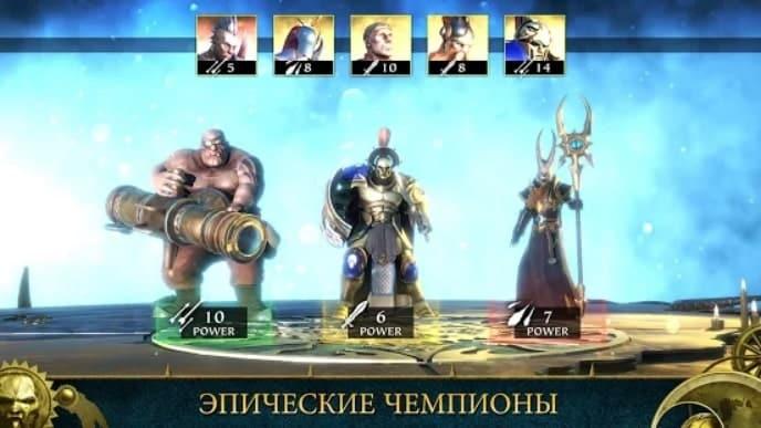 Warhammer Quest: Silver Tower скачать