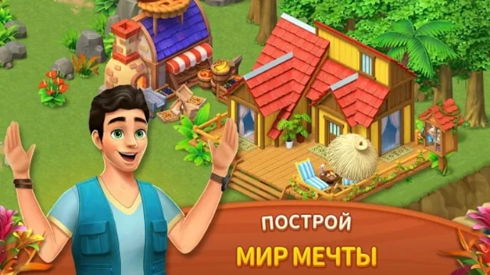 Dragonscapes Adventure мод