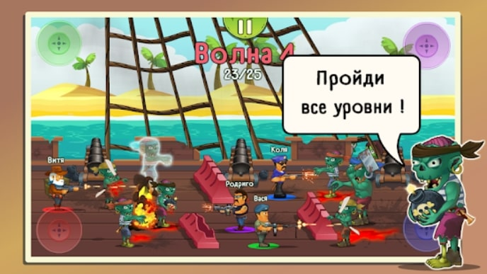 Four guys & Zombies мод