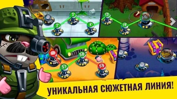 Хомяки: PVP Битва за Свободу андроид