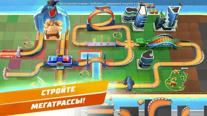 Hot Wheels Unlimited скачать