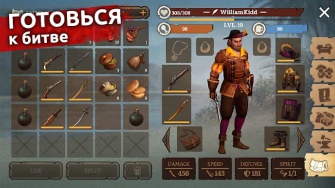 Mutiny Пираты андроид