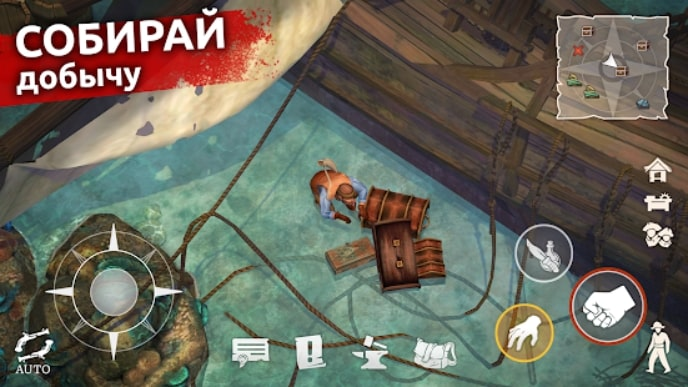 Mutiny Пираты читы