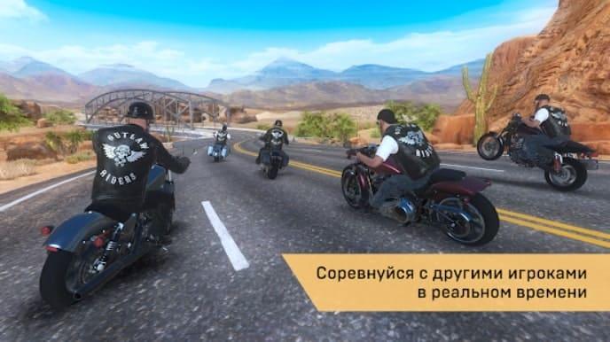 Outlaw Riders андроид