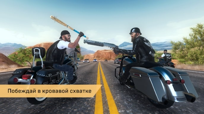 Outlaw Riders читы