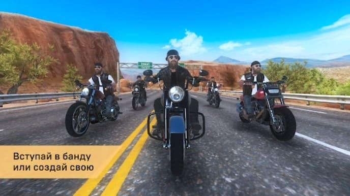Outlaw Riders скачать