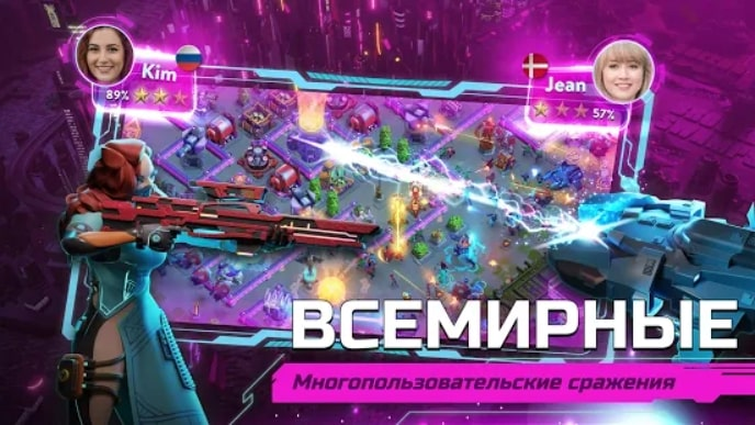 Dystopia: Contest of Heroes читы