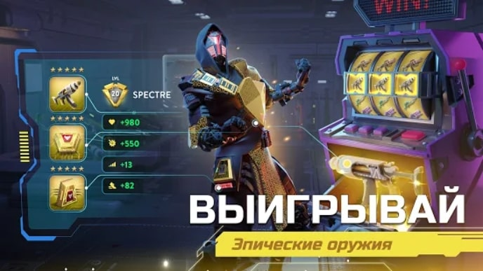Dystopia: Contest of Heroes мод