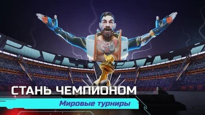 Dystopia: Contest of Heroes скачать