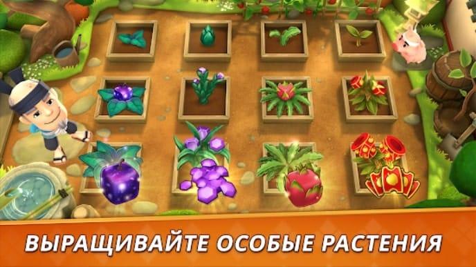 Fruit Ninja 2 читы