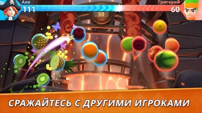 Fruit Ninja 2 скачать