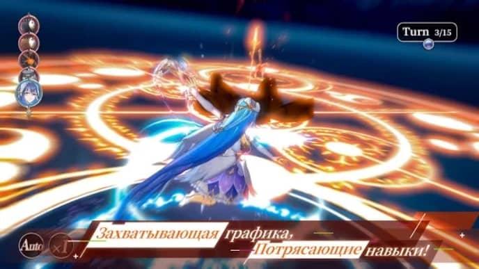 Goddess of Genesis S мод