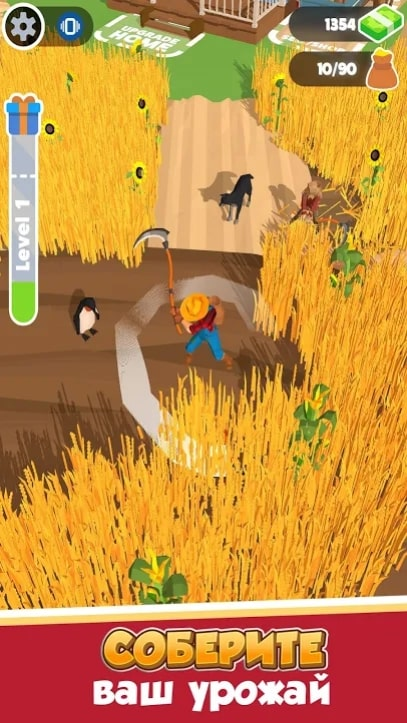 Harvest it андроид