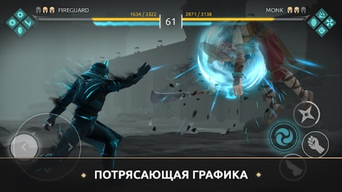 Shadow Fight Arena скачать