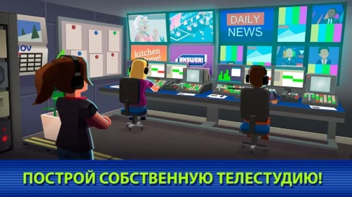 TV Empire Tycoon андроид
