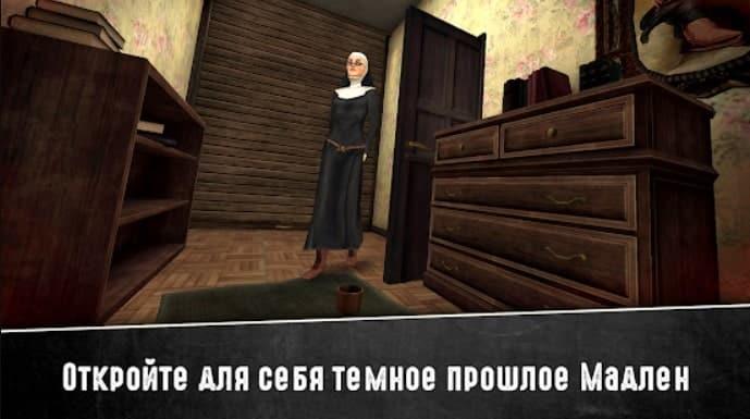 Evil Nun 2 андроид